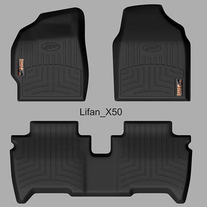 تصویر کفپوش لیفان x50 مدل SV