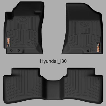 تصویر کفپوش هیوندا i30 مدل SV