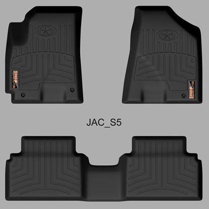 تصویر کفپوش جک s5 مدل SV
