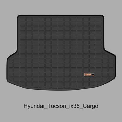 تصویر کفپوش صندوق هیوندا توسان (ix35)