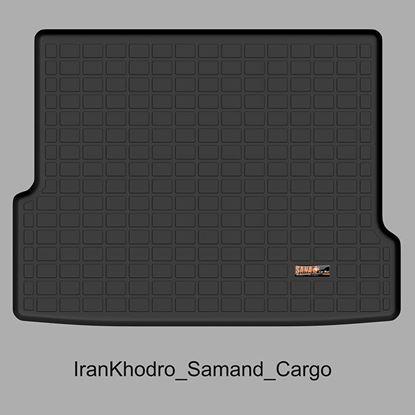 تصویر کفپوش صندوق سمند (نانو ترمو)