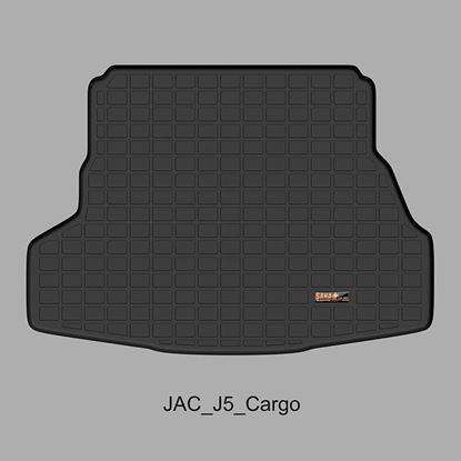 تصویر کفپوش صندوق جک j5