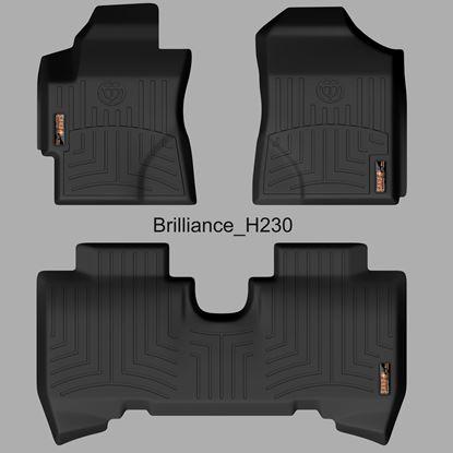 تصویر کفپوش برلیانس 230 مدل SV