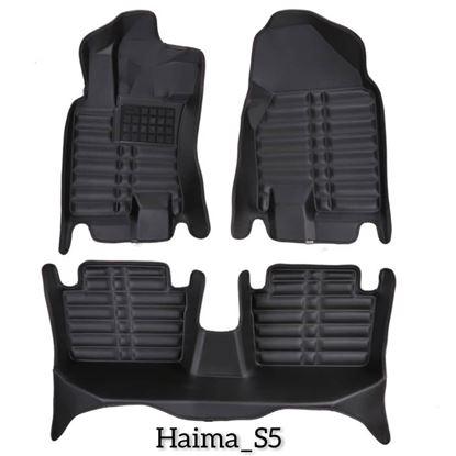 تصویر کفپوش چرمی هایما S5